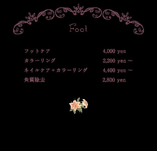 foot menu